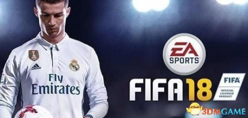 FIFA18怎么防守 FIFA18防守技巧及要点分享