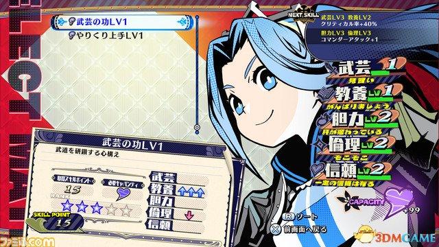 可爱公主大育成 日本一软件新作动作养成rpg公开