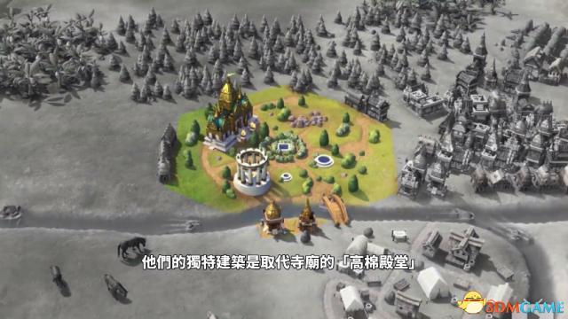 文明6高棉帝国怎么样 高棉帝国图文介绍