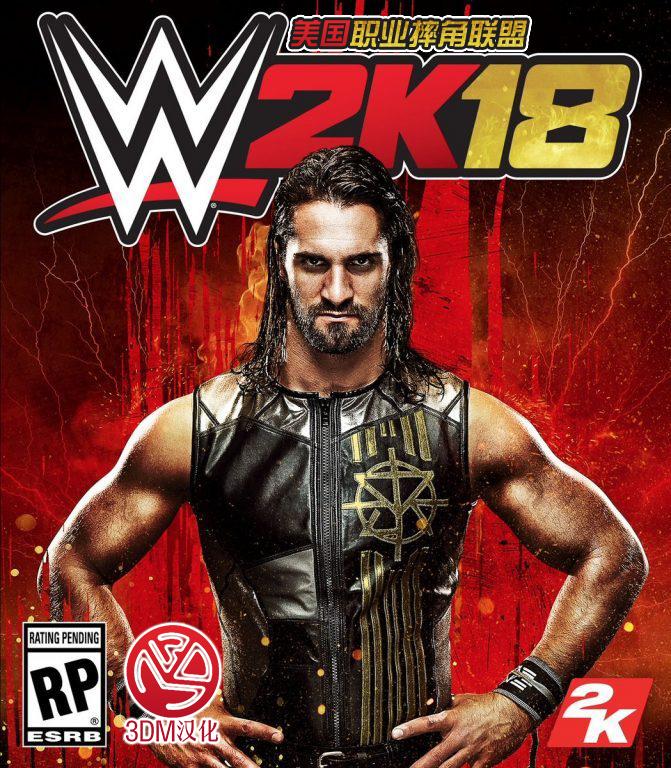 WWE2K18 <span style='color:#c60a00;'>汉化</span>截图
