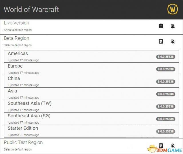 《魔兽世界》测试服上线8.0版本 新版实景图曝光