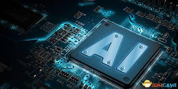 地平线获Intel投资即将完成近亿美元A+轮融资