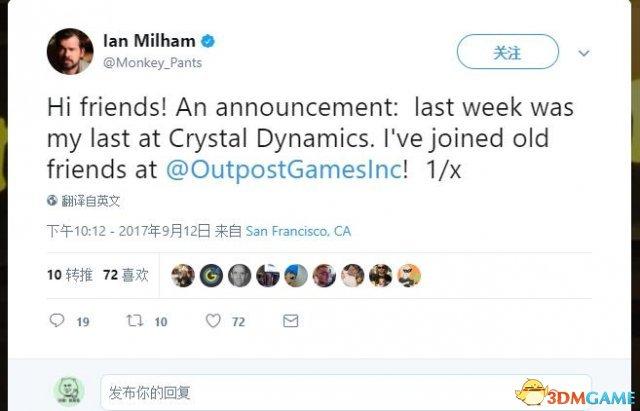 《古墓丽影》创意总监离职 加盟独立游戏开发商