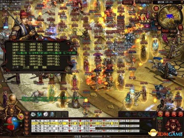 《传奇世界》5V5组队竞技 心魔幻境区天梯赛开启!