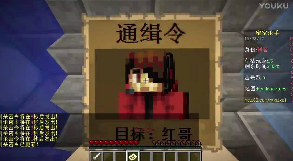 【小枫的Minecraft】我的世界-死亡之船模式!