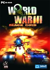第三次世界大战:黑金 英文免安装版