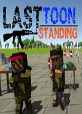 Last Toon Standing 英文免安装版