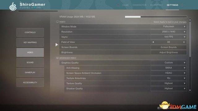 《命运2》PC版完整菜单曝光 大量高级特效一览