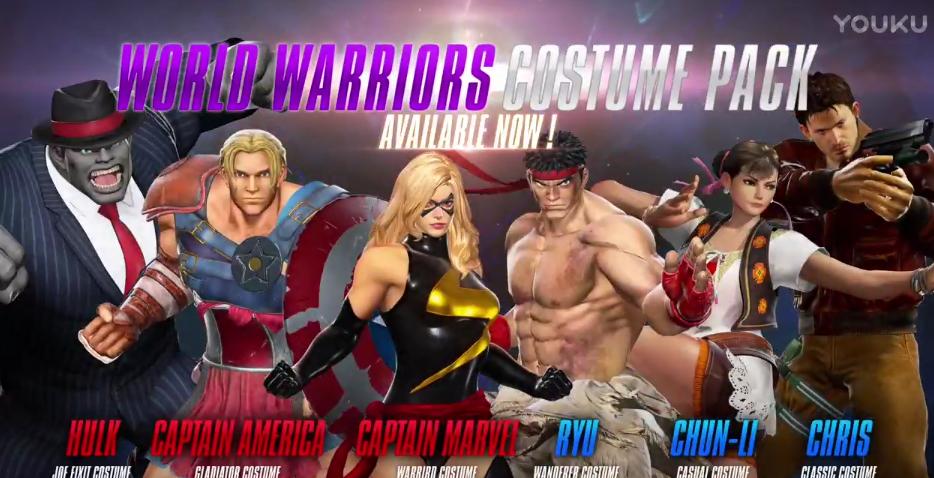 《漫画英雄VS卡普空:无限》服装DLC
