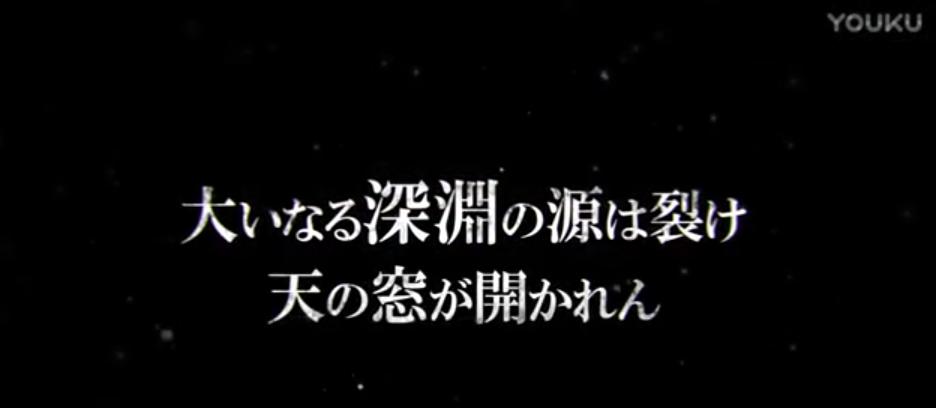 shinmegami5视频