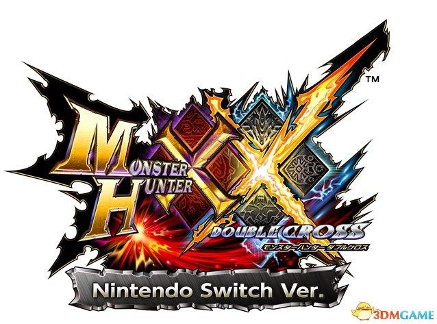 喜欢就入手3DS《怪物猎人XX》廉价版11.30日发售