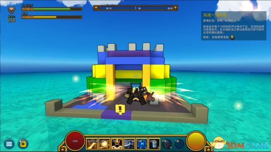 《宝藏世界》3DM评测:冉冉升起的沙盒之星
