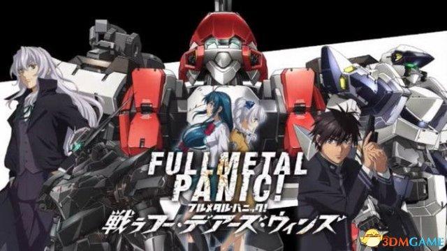 将推出繁体中文版,游戏于明年发售