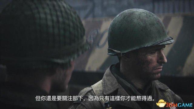 《使命召唤14》中文战役剧情预告 热血投身二战