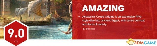 《刺客信条:起源》首批评分公布 IGN打出9分
