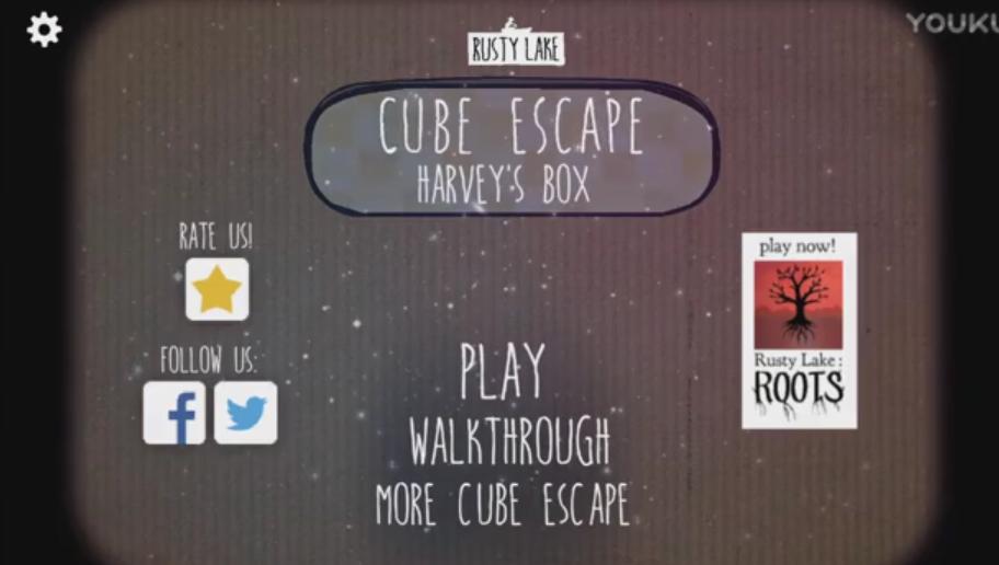 【抽风】逃离方块: 哈维的盒子