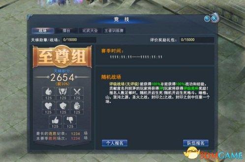 万众瞩目《武魂2》10.27火爆开测! 新服即将来袭