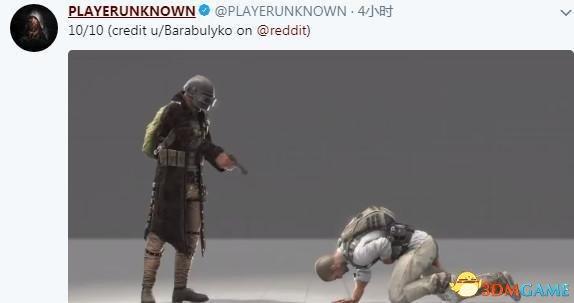 <b>《绝地求生》将加入嘲讽动作 更加真实的游戏体验</b>