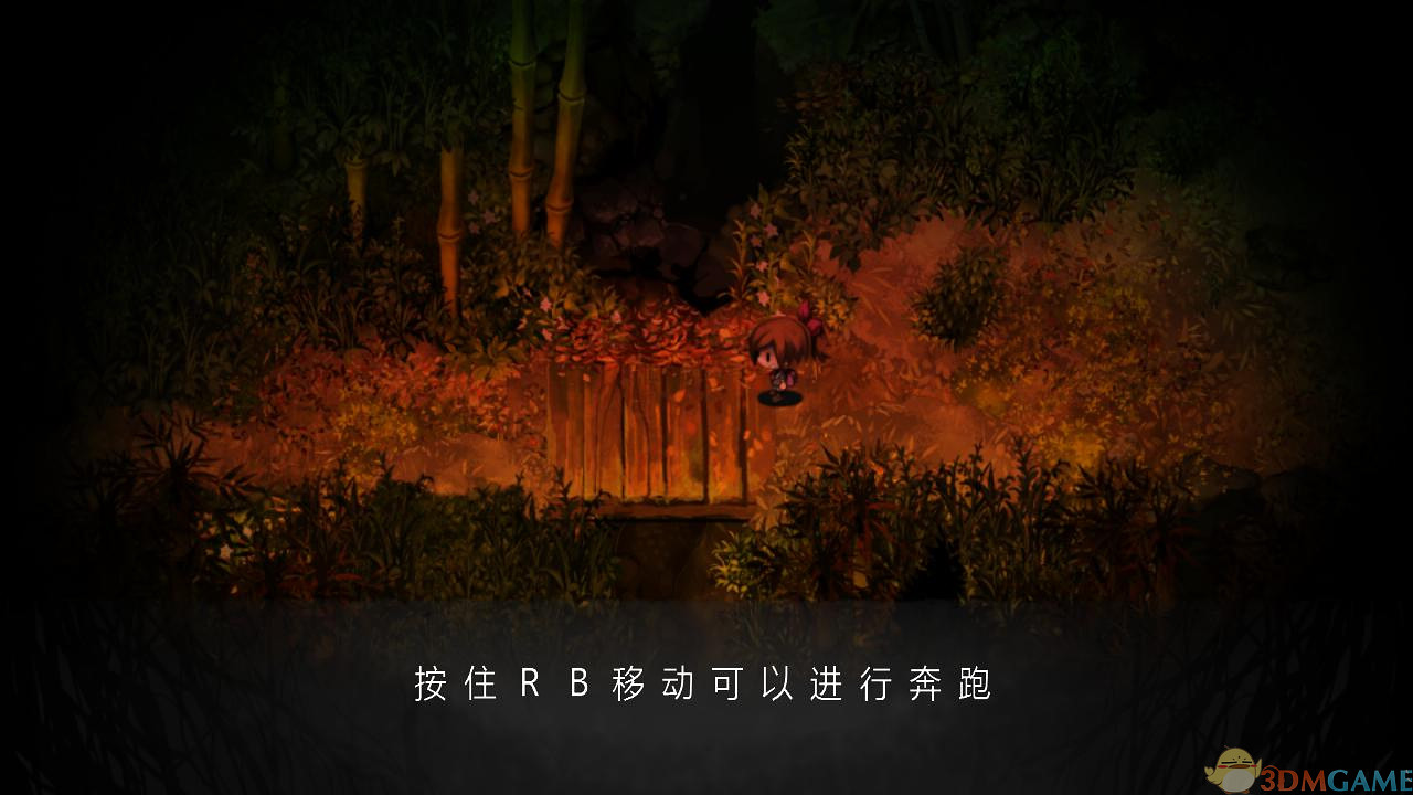 鬼怪 中文 版