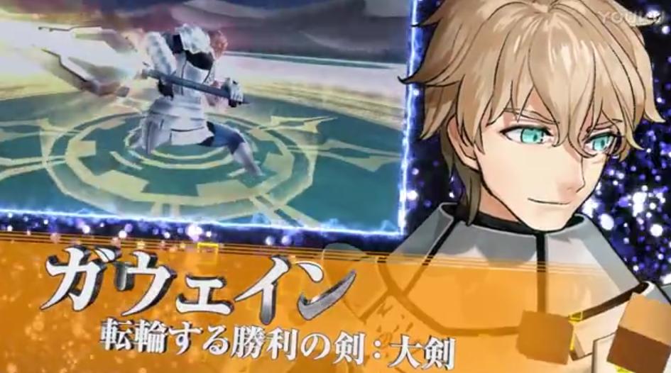 《Fate/EXTELLA》《怪物猎人:边境Z》联动视频