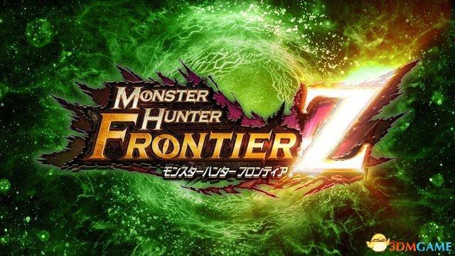 辿异种雅翁龙亮相《怪物猎人边境Z》新怪物将登场