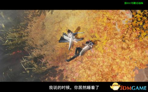 《武魂2》3DM评测:国产武侠网游的不倦探索