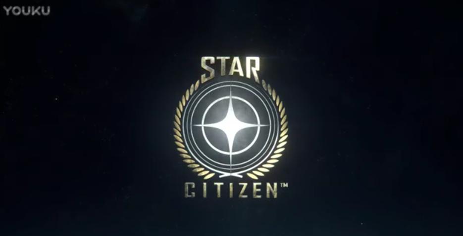 《星际公民》超长演示视频