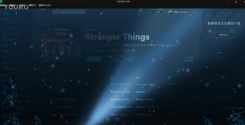 《怪奇物语》Spotify万圣节彩蛋