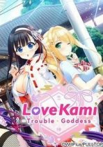 Love Kami -Trouble Goddess- 全CG存档