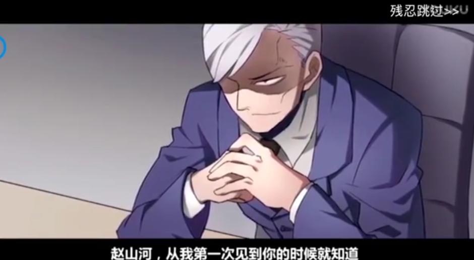 【中国Boy】悬空城丨这个游戏里面居然有一个UP主?