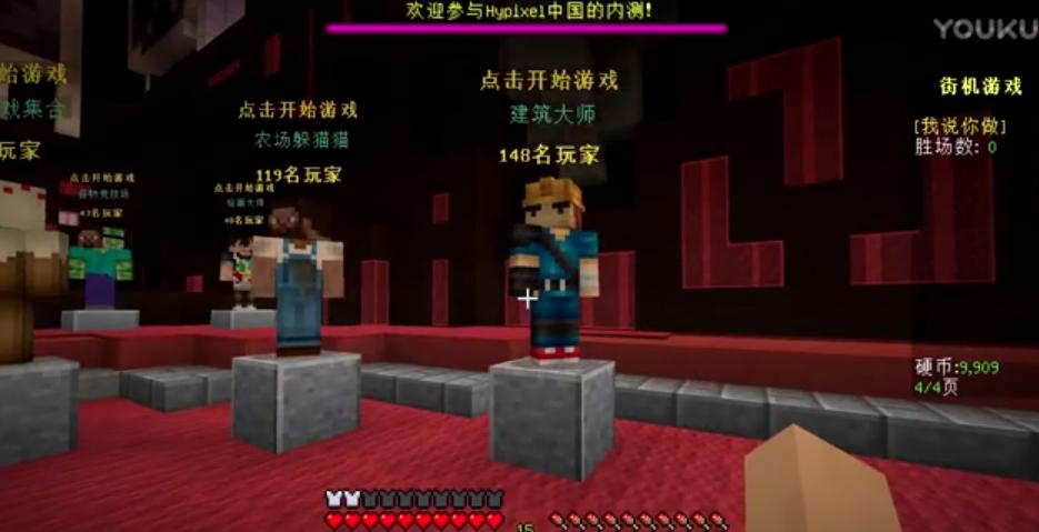 【小枫的Minecraft】我的世界-建筑战争!