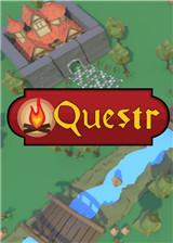 Questr 英文免安装版