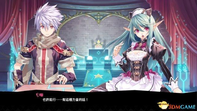 《极限凸城:装甲战姬》将连袂推出PS4繁体中文版