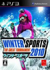 冬季运动会2010 大联赛 日版