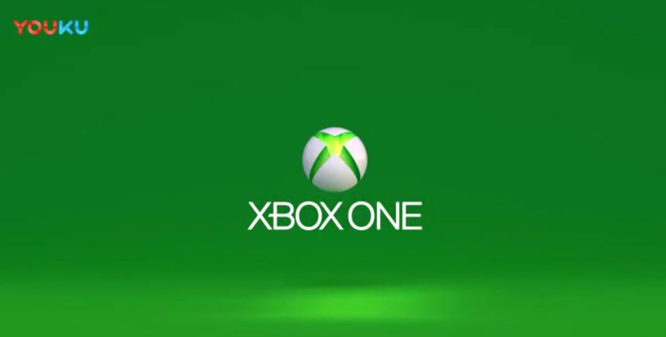 Xbox One X独特的开机画面