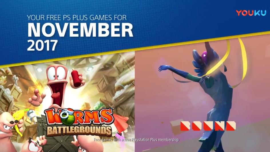 PS+美服11月会免游戏