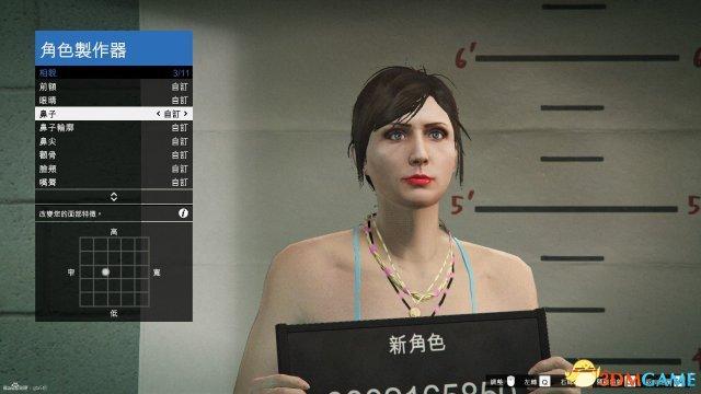 GTA5卡米利亚捏脸数据一览 GTA5捏脸美女教程