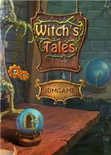 女巫传说 英文免安装版