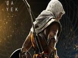 刺客信条起源25级锡瓦镰状剑赝品获得方法介绍
