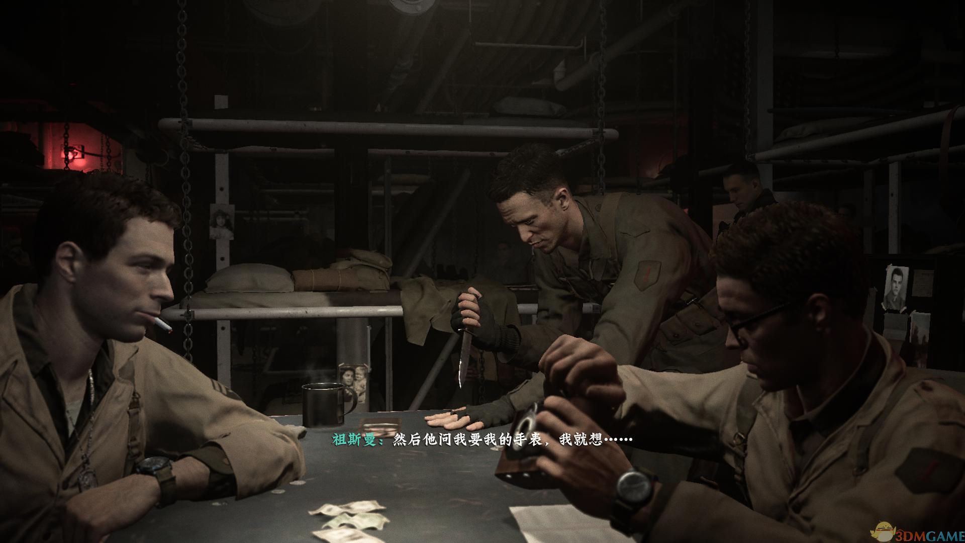 使命召唤14:二战 老兵难度通关存档