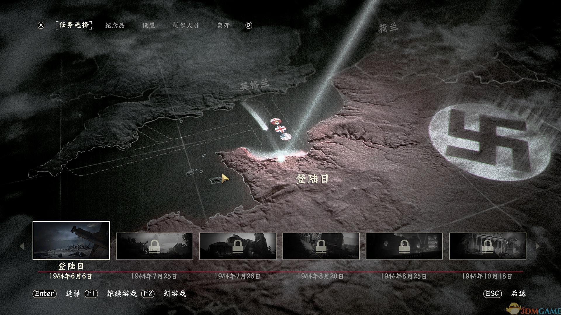 使命召唤14:二战 (Call of Duty: WWII)【新版v1.25.2244937】插图