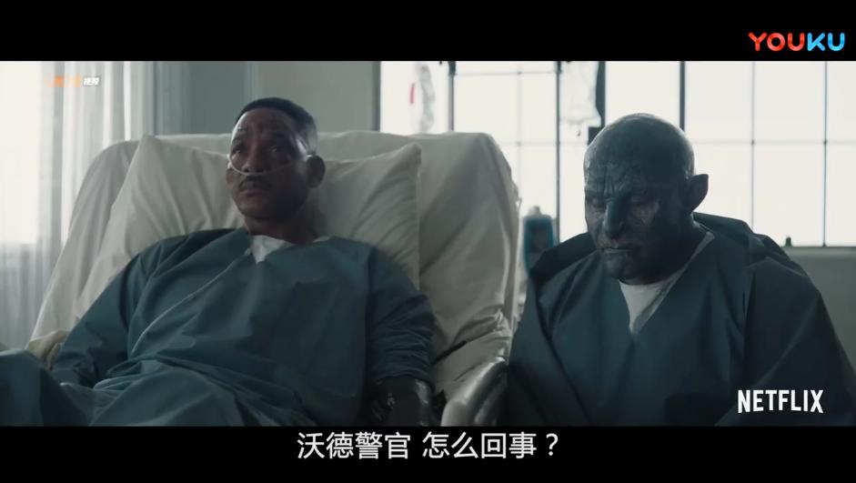 【中字】《自杀小队》导演新作,《光灵》电影预告
