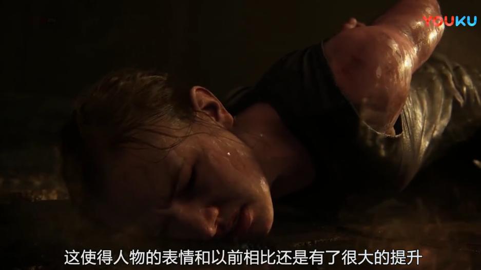 【中字】《最后生还者Ⅱ》,顽皮狗自己也憋得慌