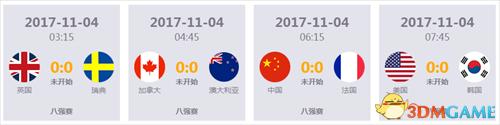 守望先锋世界杯 来网易CC直播为中国队加油打CALL!