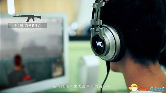 高清音质 吃鸡神器西伯利亚K9电竞游戏耳机
