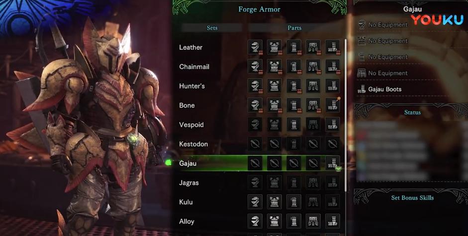 《怪物猎人:世界》目前全盔甲