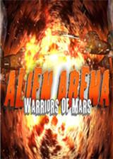 外星人竞技场:火星战士 英文免安装版