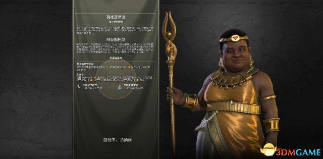 文明6神标随机娱乐局努比亚胜利视频演示