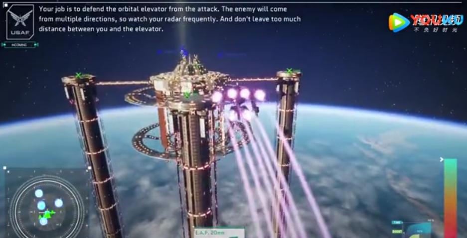 """《光轮计划:代号未来》""""宇宙轨道""""试玩"""