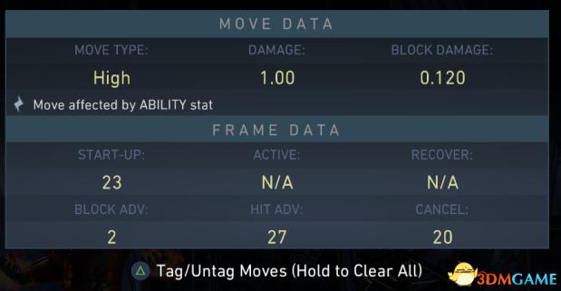 不义联盟2格斗技巧分享 不义联盟2出招技巧分析